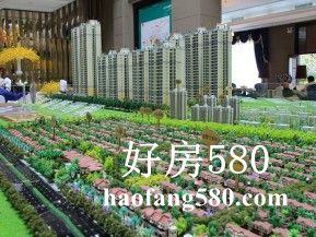 珠江四季悦城小区