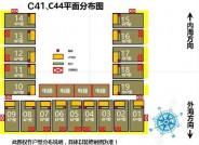 C41/C44栋平面分布图